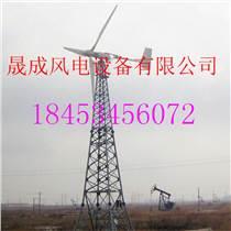 晟成2000w三相交流永磁风光互补风力发电机
