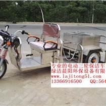 天津哪里賣電動三輪垃圾車和垃圾桶電動清運車