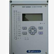 國電南自PSM641UX電動機保護