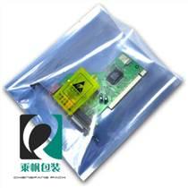 武汉复合屏蔽袋专业生产厂家