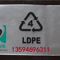 重庆PE袋哪家比较好