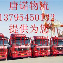 上海往返京山、沙洋、钟祥物流专线 物流运输