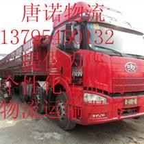 上海直達鄂州、宜城、荊門物流專線 湖北全境運輸