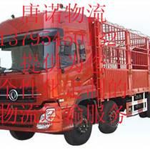 上海发往钦州、灵山、浦北物流专线 航空时效