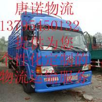 上海往返防城港、上思、东兴物流专线 24小时售后