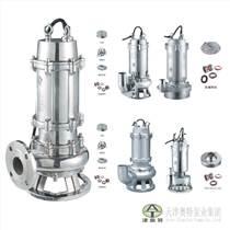 小型污水排污泵價格1500元/臺