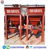 省时省力用-建筑沙石装袋机,全自动沙土装袋机
