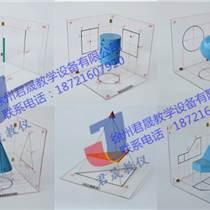 JS-TY型透明投影箱模型