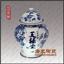 陶瓷米罐 茶叶罐 陶瓷罐厂?#21494;?#21046;