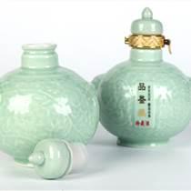 新款景德鎮酒瓶批發 5斤10斤珍藏原漿酒壇 高檔陶瓷