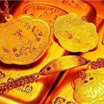 嘉兴回收黄金手表,免费上门回收鉴定估价