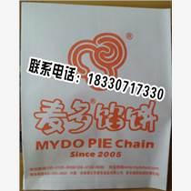 麦多馅饼防油纸袋生产厂家