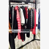 九星服裝市場VIEW EVER外貿女裝尾單批發