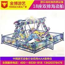 成人海盗船游乐设施供应商