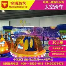 儿童室内过山车游乐设备价格