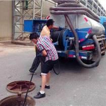 杭州抽化粪池电话