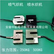 山東噴氣商標機電控系統使用張力傳感器生產廠家及報價
