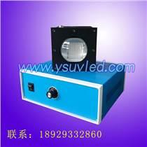 广东厂家云硕灯业可定制led丝印固化设备