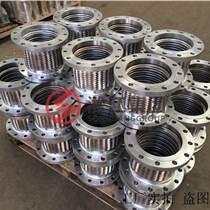 家居建材装饰产业园 金属波纹管LJX