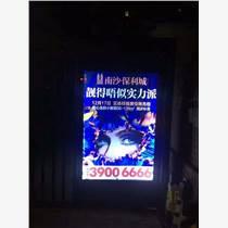 广州楼宇灯箱广告玉贵社区广告传媒专业发布