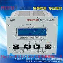 Pfeiffer普發DCU100分子泵電源