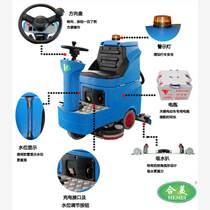 驾驶式洗地机洗过地面有一道道的水渍是什么原因