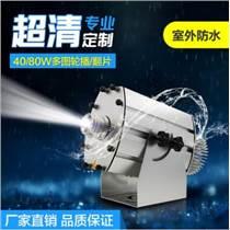 鄭州大殼體40W翻片投影燈