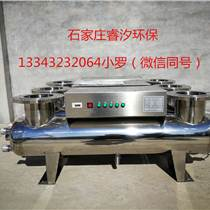 RXUV-480型紫外线杀菌器介绍说明