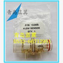 麻醉機壓差式流量傳感器8412034
