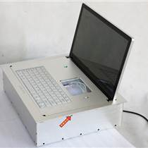 晶固19寸液晶屏翻转器电动遥控翻转会议桌显示器支架