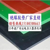 绝缘橡胶垫国家标准_工艺成型_滁州绝缘垫选购指南