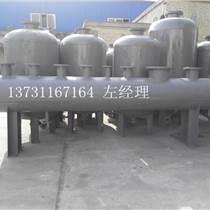 蒸汽鍋爐系統分汽缸,熱水循環水分集水器廠家供應