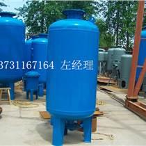 空調系統定壓罐,采暖系統定壓補水裝置,囊式氣壓罐
