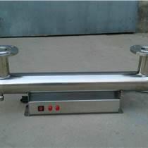 紫外线消毒器,药厂用紫外线消毒设备厂家供应
