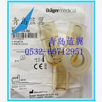 Drager專用Y型接頭8405435