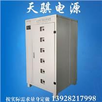 阳极氧化整流机,贵州氧化电源,天骐环保科技有限公司