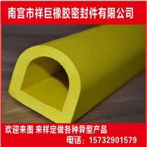 丁腈耐油橡膠密封條、氯丁橡膠密封條