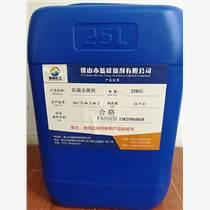 廠家直銷乳液罐內防腐殺菌劑