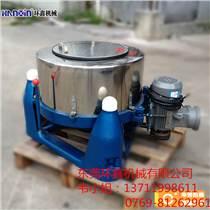 HCD-500花菜脫水機,環鑫大效率花菜脫水機廠家