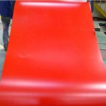 適合多數廠房上用的彩鋼單板河北藍天的