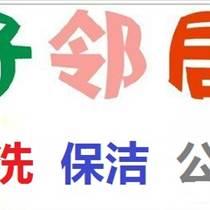 南京雨花區保潔公司雨花區日常開荒保潔雨花區玻璃清洗