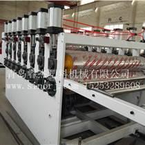 塑料建筑模板設備廠家/建筑模板生產線