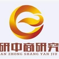 中國IT運維管理行業經營模式及投資策略分析告2017