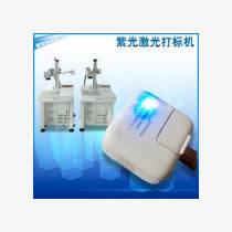 無錫、江陰PVC光纖激光刻字機低價