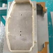 汽车遮阳板模具门帘焊接高频机模具