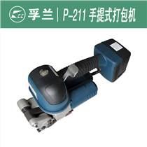 供应厂家直销南雄充电式PET带捆绑机