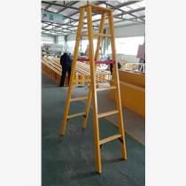 長期加工定做消防專用絕緣升降平臺梯 便攜式絕緣關節梯