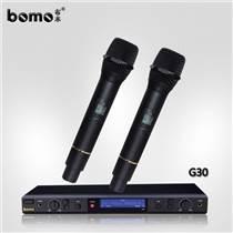 供應廠家直銷 G30 戶外/家庭KTV無線話筒/動圈