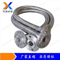 興銘專業生產金屬軟管 金屬軟連接 波紋補償器