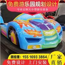 地網碰碰車價格 兒童碰碰車圖片